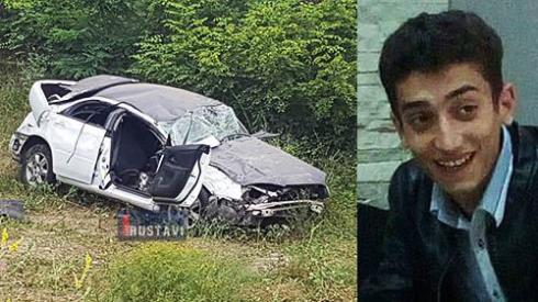 ვინ არის 21 წლის ახალგაზრდა რუსთავიდან, რომელიც ავარიას ემსხვერპლა